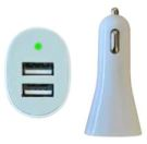 Dual 2.4A car charger white